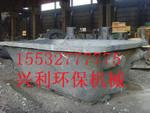 河北兴利铸铝渣包渣灌生产厂家