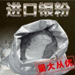 高亮铝银粉 CB200 1000目进口银粉