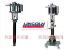 美国LINCOLN林肯气动输送泵