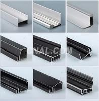 太陽能邊框組件鋁型材