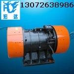 宏達YZO-140-6B振動電機