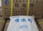 本公司研发生产环保型颗粒精炼剂