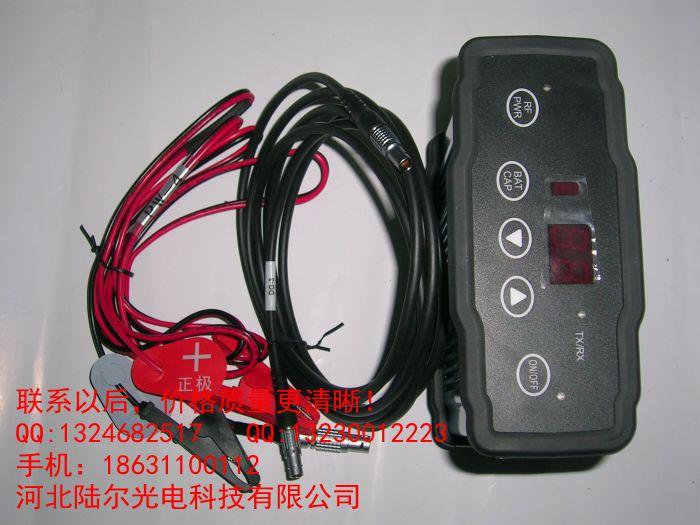 中海达GPS 数据线 DG 3