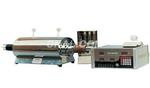 KZCH-2快速自动测氢仪,煤质仪器经销商