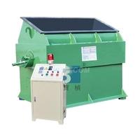 高效率环保振动研磨机
