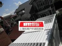 陽光房電動遮陽百葉有效隔熱遮陽