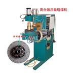 离合器片专用焊机