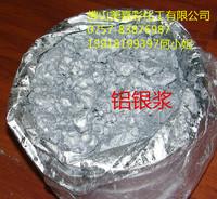 鋁銀粉銀漿倣電鍍銀漿閃銀漿