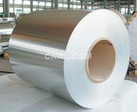 郑州银豪杉供应0.8mm管道保温铝卷