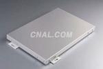 专业生产氟碳喷涂、粉末喷涂铝单板