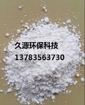 氟鋁酸鉀,鉀冰晶石