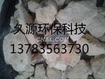 研磨級鋁礬土細粉結構組成