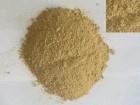消失模用铝矾土细粉200目