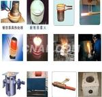 金屬快速熔煉加熱爐