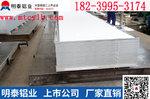 深圳5052铝板厂家gis壳体价格