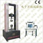 玻璃钢板拉伸试验机