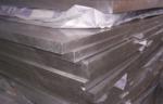 厚7075鋁板 拋光面  7075T6鋁板