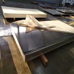 7050预拉伸铝板