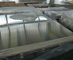 進口2024鋁板