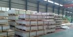 供应2011铝板 2017铝板 2024铝板