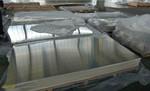 现货销售 2A12工业铝板 航空铝材