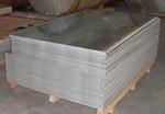 7075超硬铝板 7075耐磨铝棒