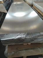 供应5052铝管合金铝管价格