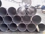5083鋁管