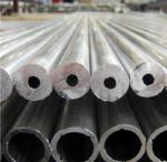 供应优质1060纯铝管 无缝铝管厂家