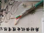 优质的RS485设备专用电缆