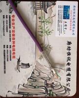 西門子電纜6XV1830 0EH10