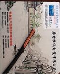 YJV交聯聚乙烯 低壓電力電纜