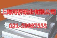 3003防锈铝板 保温铝板 首选河桥