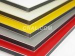 鋁塑板  幕�椈T塑板,打印鋁塑板