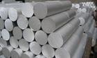 供应防锈铝板3003国产铝棒