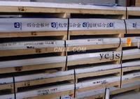 进口6061铝管6061成份性能无缝铝管