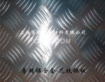 6060合金铝排 易切削铝合金 韩国铝板 防锈铝5052铝板 6063铝棒