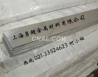 進口氧極陽化鋁合金6063 進口耐磨損鋁管7023 進口高硬度鋁棒