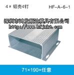 GPS外壳|铝壳机箱壳体接收器壳