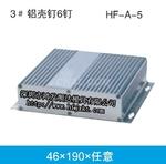 鋁殼6063鋁型材機箱屏蔽器外殼