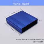 铝型材外壳开孔加工铝壳A31