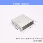 鋁盒定制鋁殼屏蔽鋁盒鋁合金A-35