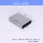 鋁合金外殼加工 通信鋁殼鋁盒 a-63