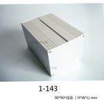 屏蔽控制器鋁盒鋁殼儀器儀表殼體