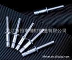 鋁拉絲鉚釘,鋁合金口杯型抽芯鉚釘