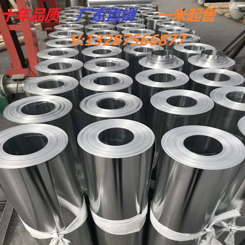 合金鋁管價格