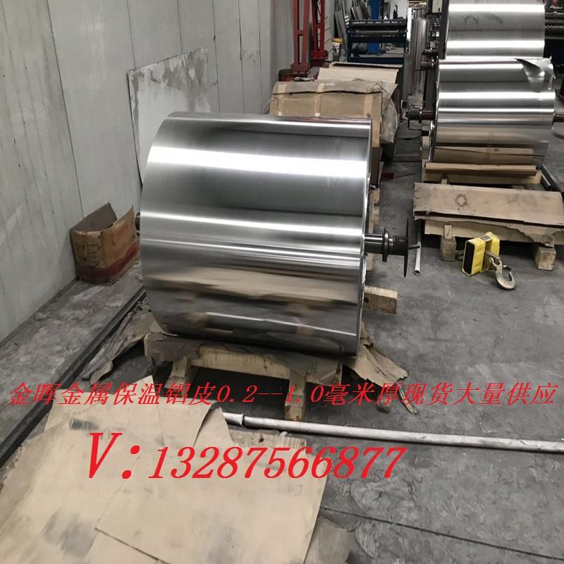 鋁型材規格尺寸