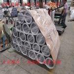 專業生產保溫鋁板現貨