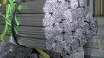 大口徑厚壁鋁管價格