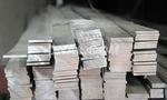 铝排材价格